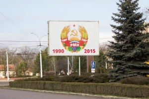A billboard in Tiraspol displaying the Transnistrian coat of arms